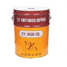 비수용성절삭유C-300/삼육