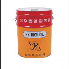 수용성절삭유SY-100/삼육