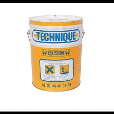 작동유HYD/삼육